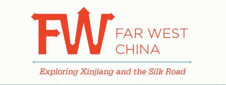 Far West China